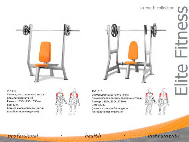 24.Elite-fitness