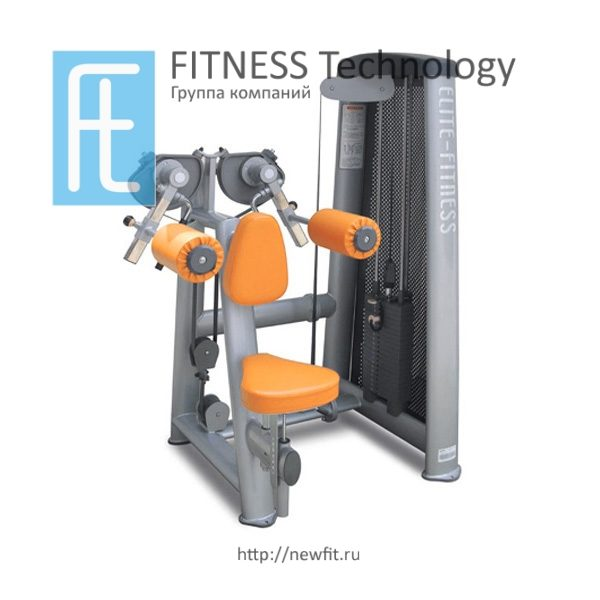 AT СЕРИЯ-ELITE Fitness 1125
