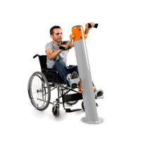 Тренажеры для инвалидов
